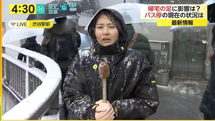 2018年01月22日永尾亜子の画像04枚目