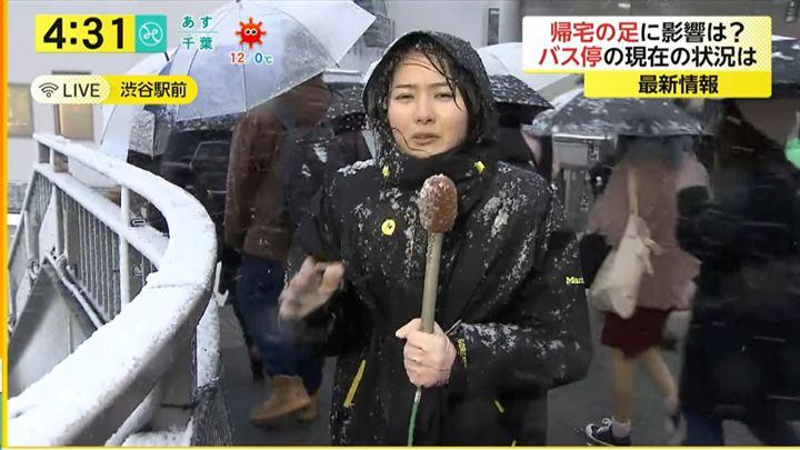 2018年01月22日永尾亜子の画像05枚目