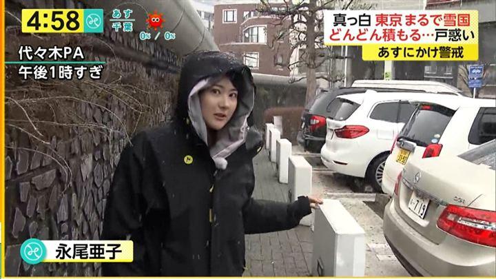 2018年01月22日永尾亜子の画像07枚目