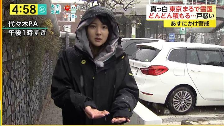 2018年01月22日永尾亜子の画像08枚目