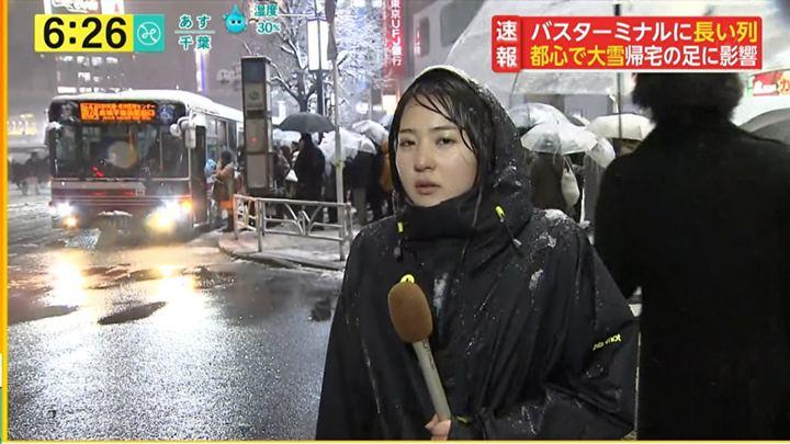 2018年01月22日永尾亜子の画像10枚目