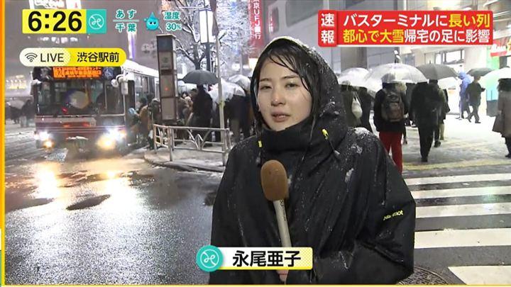 2018年01月22日永尾亜子の画像11枚目