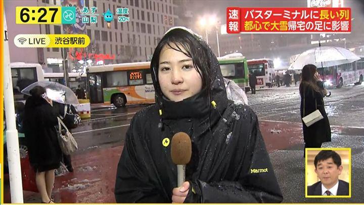 2018年01月22日永尾亜子の画像12枚目