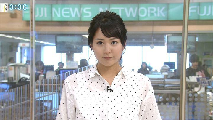 2018年01月23日永尾亜子の画像01枚目