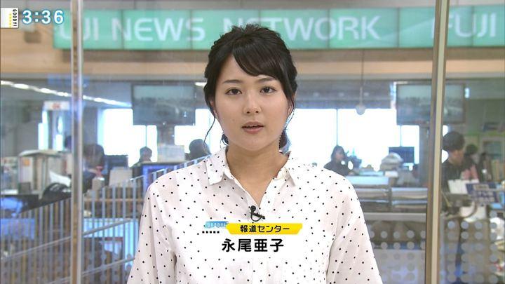 2018年01月23日永尾亜子の画像02枚目