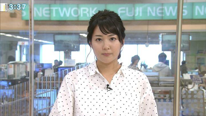 2018年01月23日永尾亜子の画像03枚目