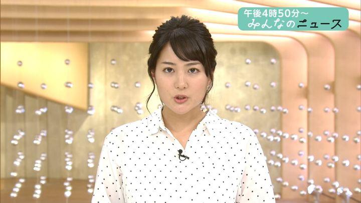 2018年01月23日永尾亜子の画像05枚目