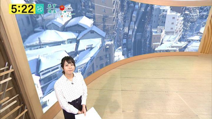 2018年01月23日永尾亜子の画像08枚目