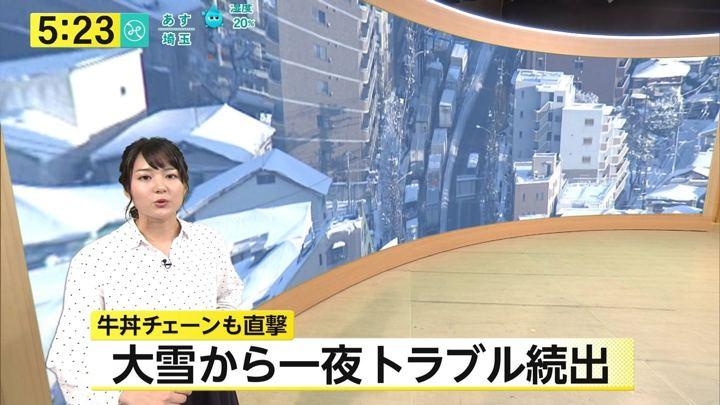 2018年01月23日永尾亜子の画像09枚目