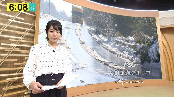 2018年01月23日永尾亜子の画像11枚目