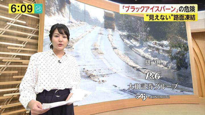 2018年01月23日永尾亜子の画像12枚目