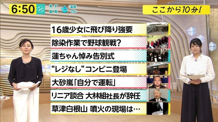 2018年01月23日永尾亜子の画像15枚目