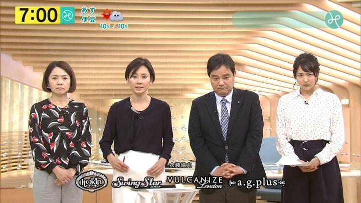 2018年01月23日永尾亜子の画像17枚目