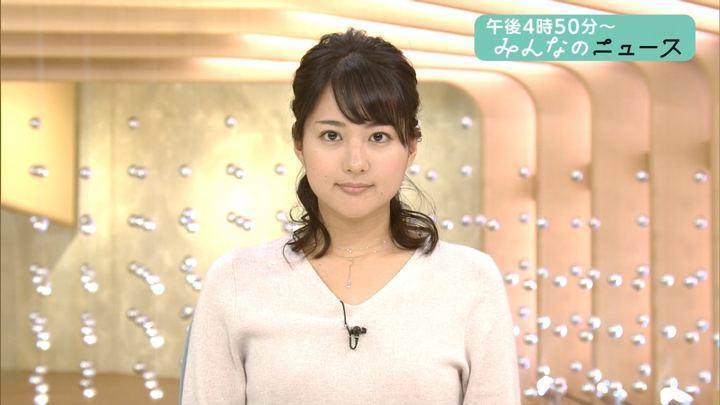 2018年01月25日永尾亜子の画像01枚目