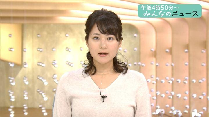 2018年01月25日永尾亜子の画像02枚目