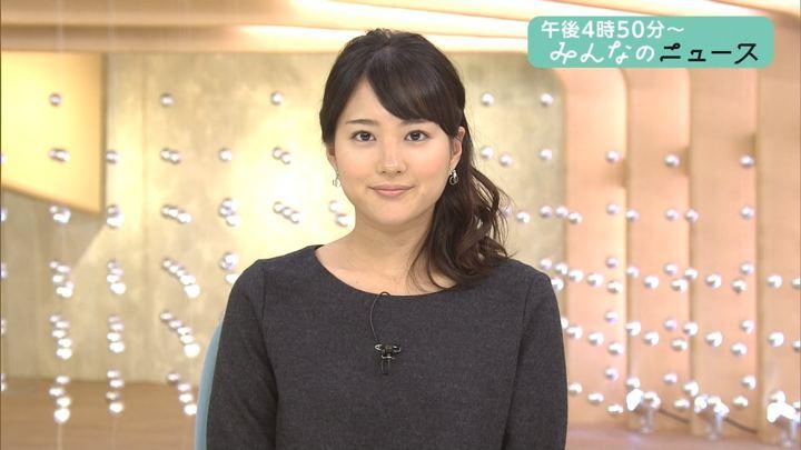 2018年01月26日永尾亜子の画像01枚目