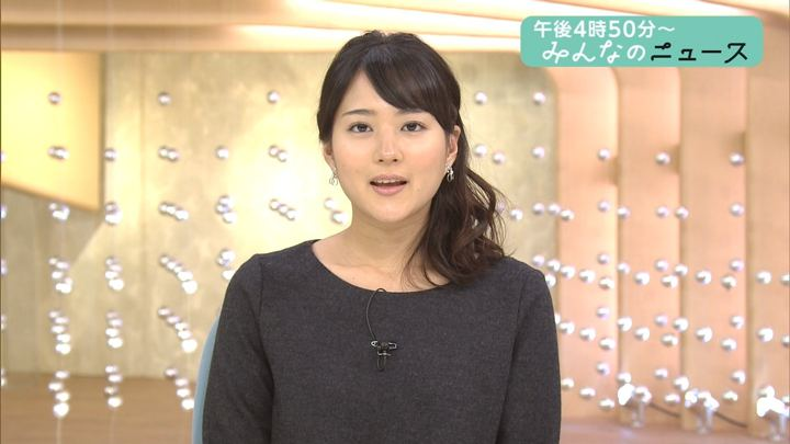 2018年01月26日永尾亜子の画像02枚目
