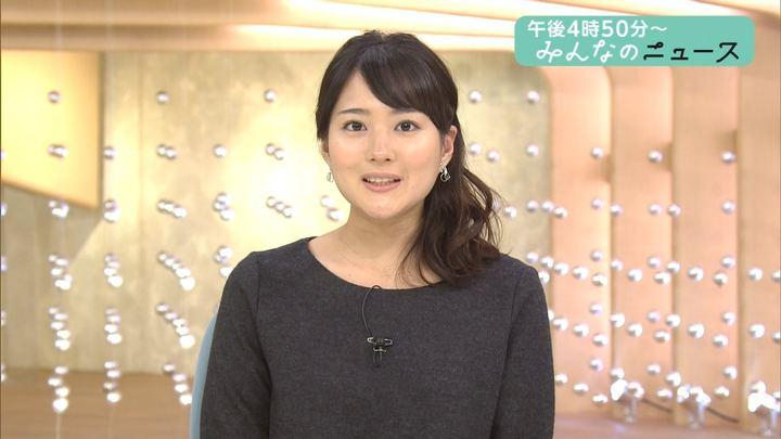 2018年01月26日永尾亜子の画像03枚目