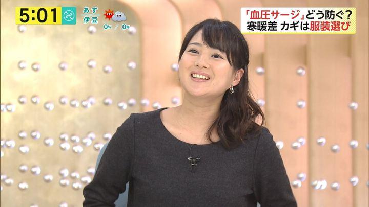 2018年01月26日永尾亜子の画像07枚目
