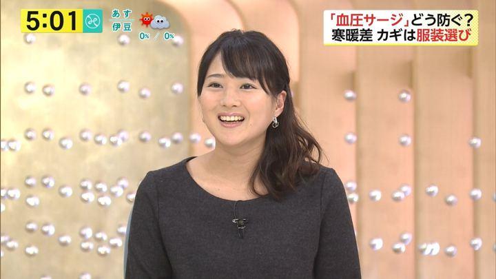 2018年01月26日永尾亜子の画像08枚目