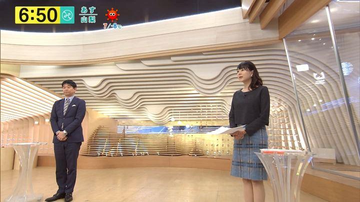 2018年01月26日永尾亜子の画像10枚目