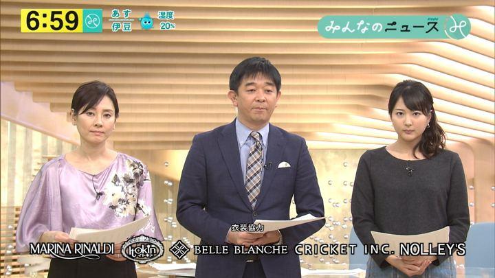 2018年01月26日永尾亜子の画像12枚目