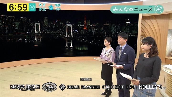 2018年01月26日永尾亜子の画像13枚目