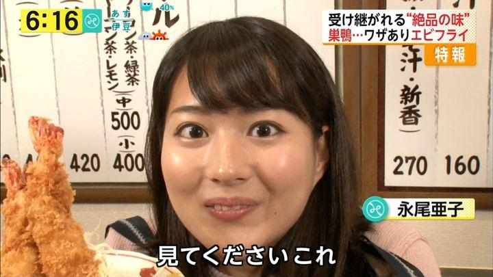 2018年01月30日永尾亜子の画像01枚目