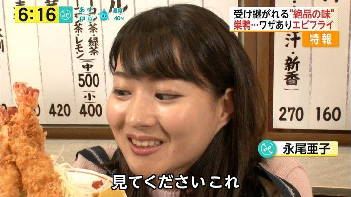 2018年01月30日永尾亜子の画像02枚目