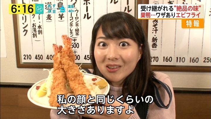 2018年01月30日永尾亜子の画像03枚目