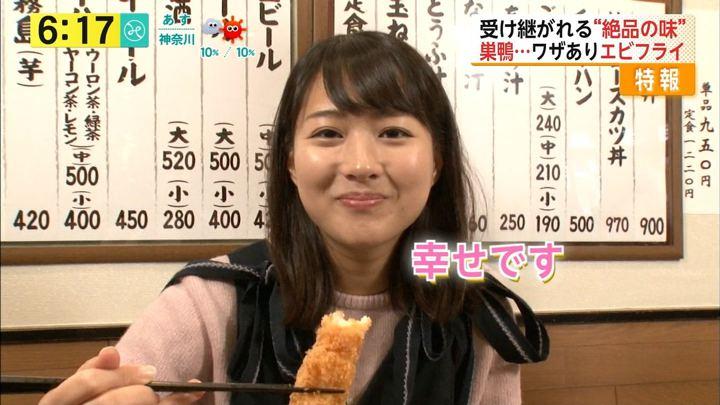 2018年01月30日永尾亜子の画像10枚目