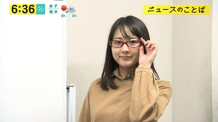 2018年01月30日永尾亜子の画像17枚目