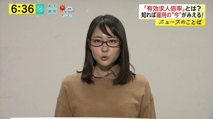 2018年01月30日永尾亜子の画像19枚目
