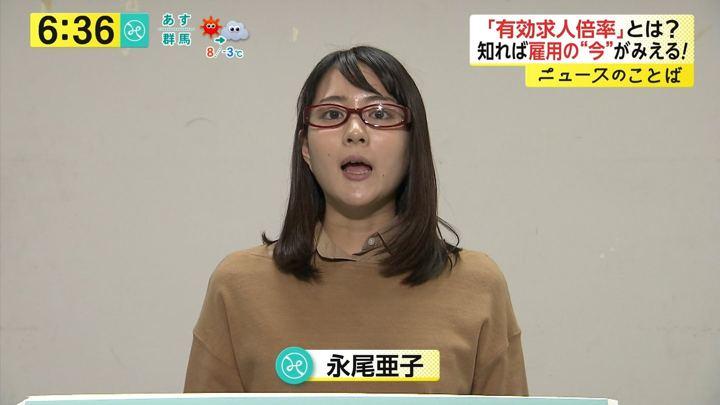 2018年01月30日永尾亜子の画像20枚目