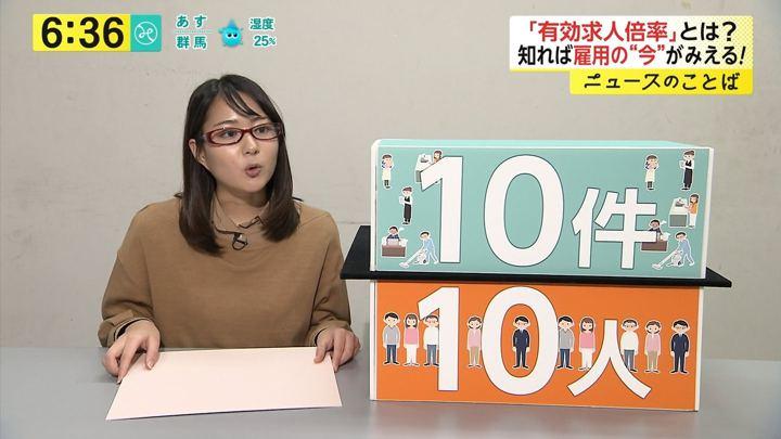 2018年01月30日永尾亜子の画像22枚目