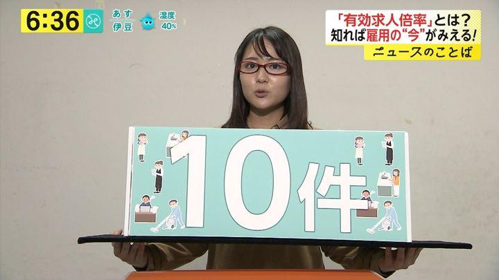 2018年01月30日永尾亜子の画像23枚目