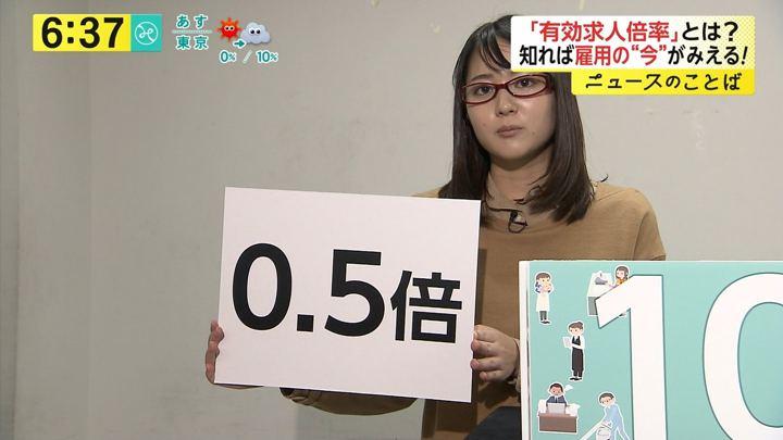 2018年01月30日永尾亜子の画像24枚目