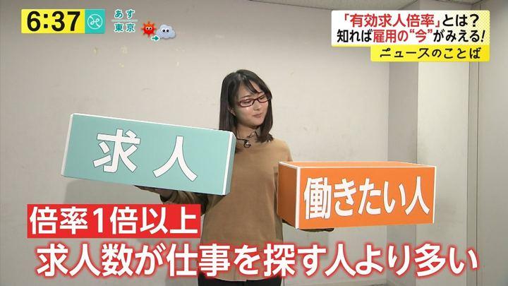 2018年01月30日永尾亜子の画像25枚目
