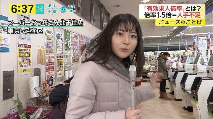 2018年01月30日永尾亜子の画像26枚目