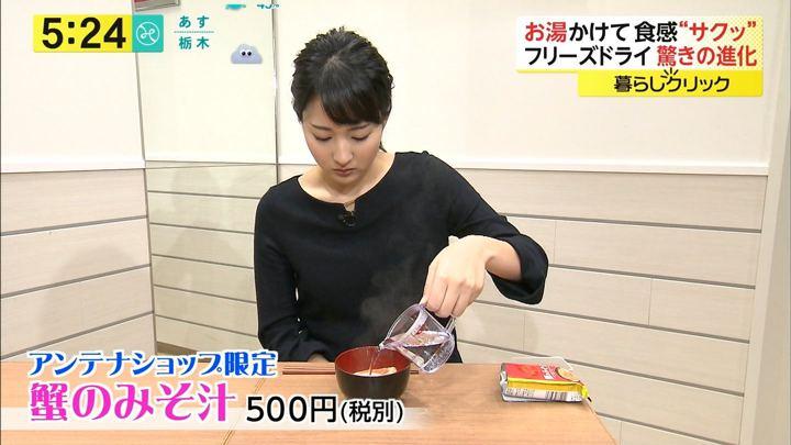 2018年01月31日永尾亜子の画像03枚目