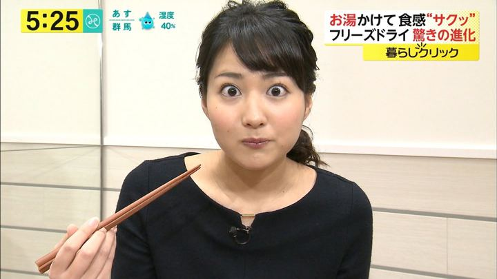 2018年01月31日永尾亜子の画像09枚目