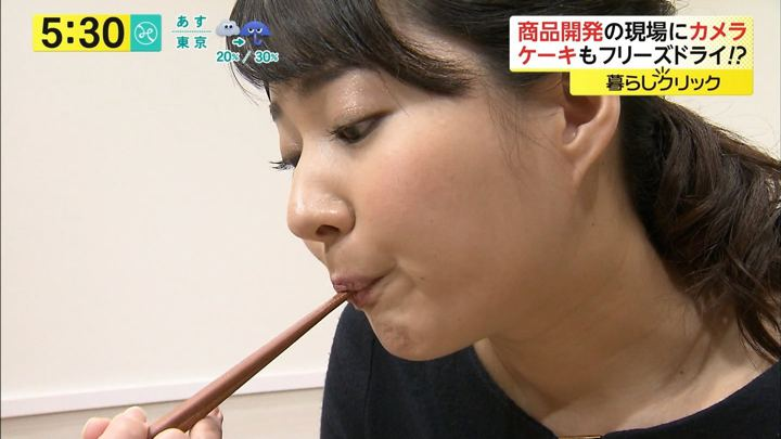 2018年01月31日永尾亜子の画像15枚目