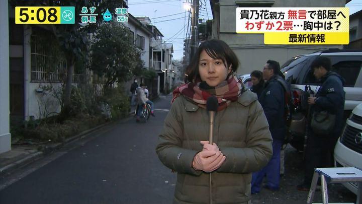 2018年02月02日永尾亜子の画像01枚目