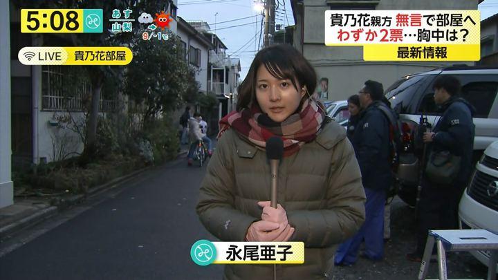 2018年02月02日永尾亜子の画像03枚目