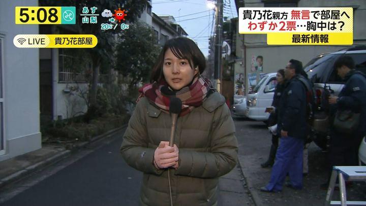 2018年02月02日永尾亜子の画像04枚目