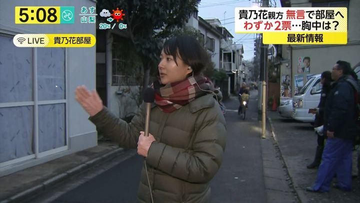 2018年02月02日永尾亜子の画像05枚目