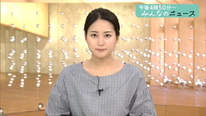 2018年02月05日永尾亜子の画像01枚目