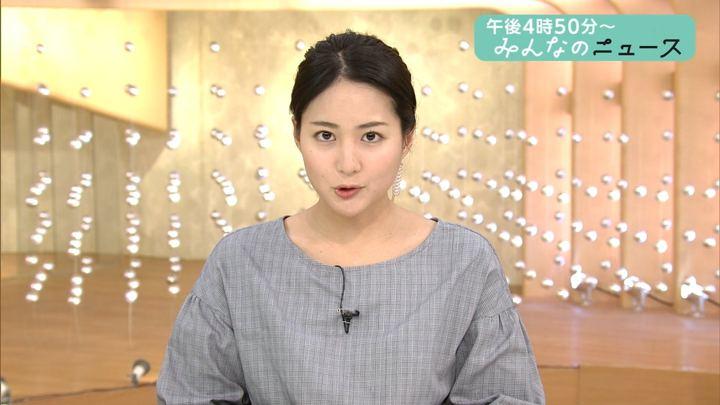 2018年02月05日永尾亜子の画像02枚目