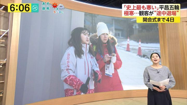 2018年02月05日永尾亜子の画像05枚目