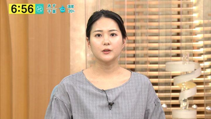 2018年02月05日永尾亜子の画像07枚目